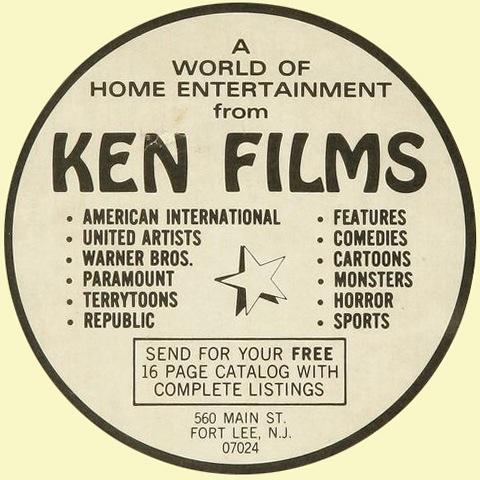 ken logo