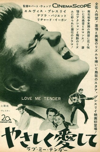 Love Me Tender - Japan magazine ad (1957)