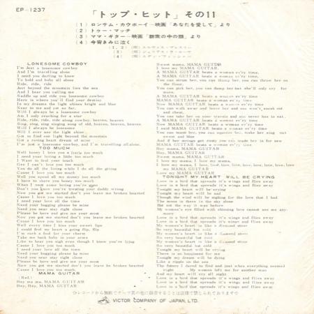EP-1237 B