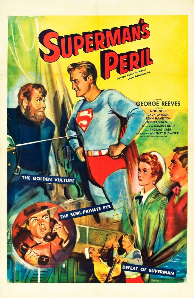Superman's Peril (1954) 1-sheet