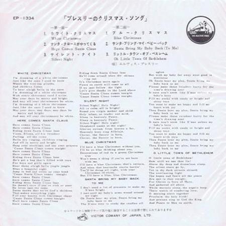 EP-1334 B