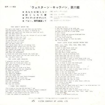 EP-1193 B