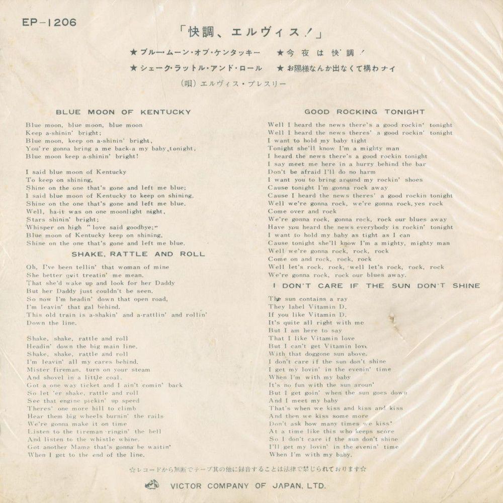EP-1206 B