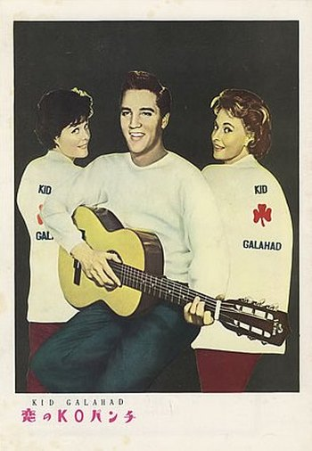 Kid Galahad - Japan theatre souvenir magazine