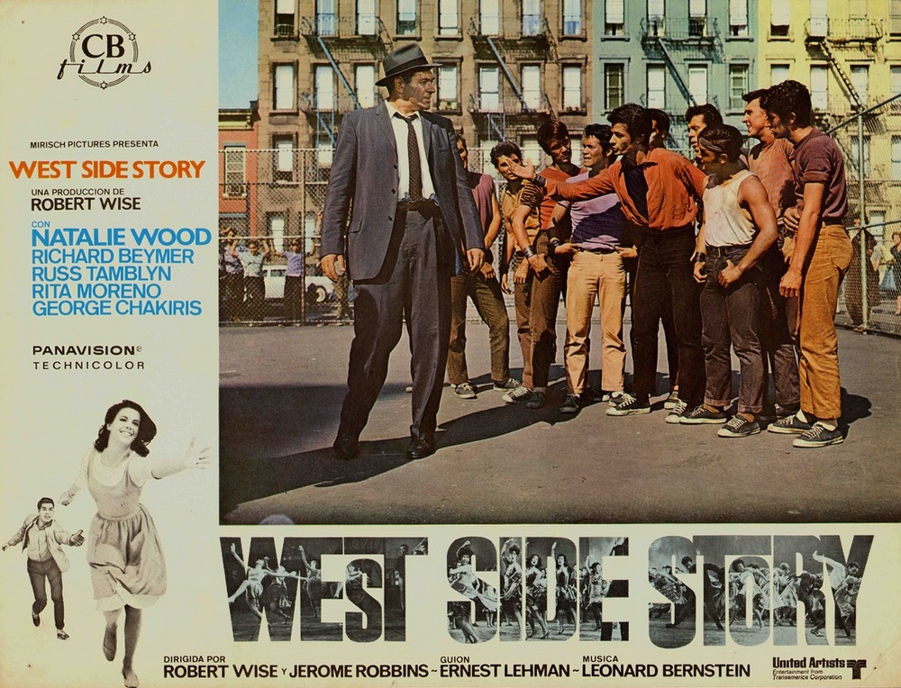 West Side Story - Spain lobby card 1