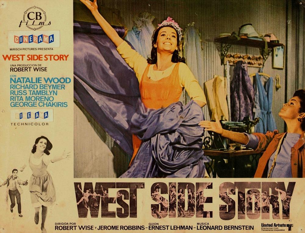 West Side Story - Spain lobby card 2