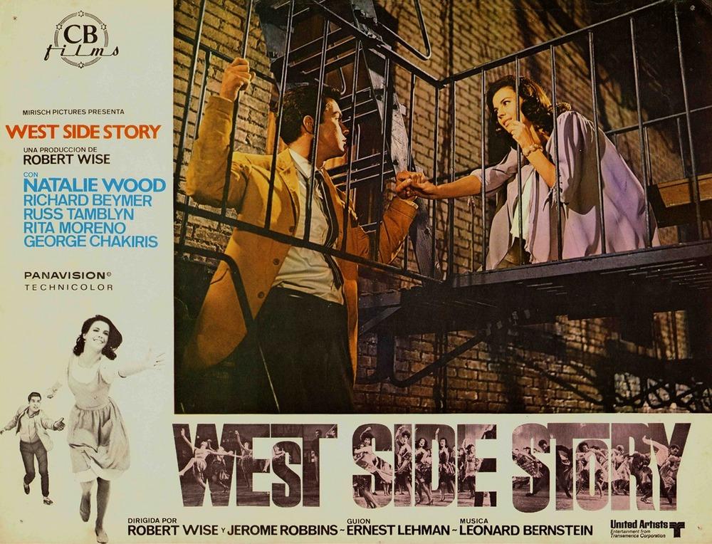 West Side Story - Spain lobby card 3