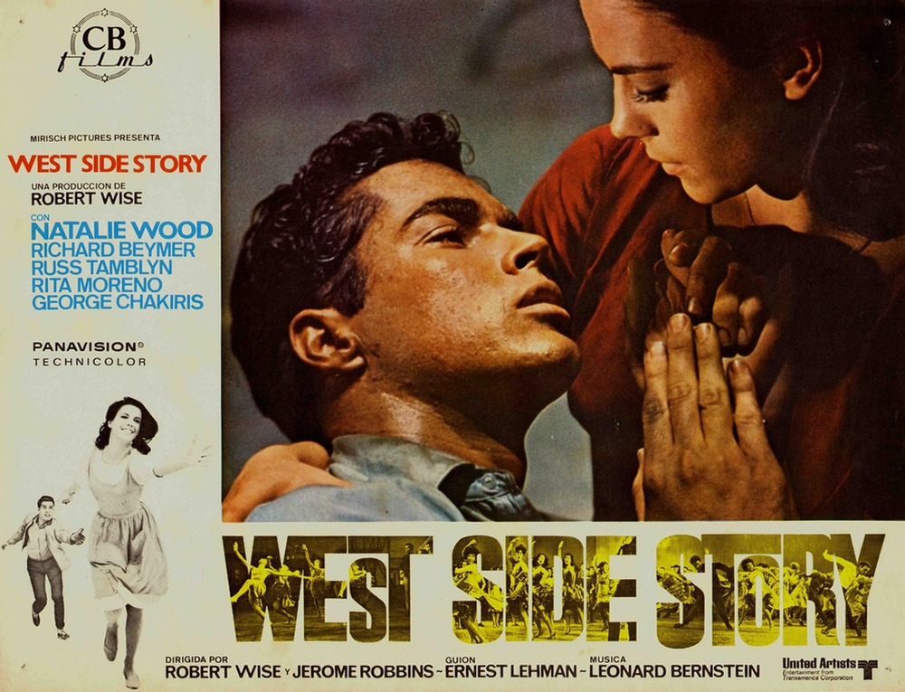 West Side Story - Spain lobby card 4