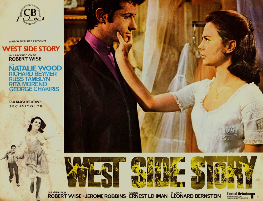 West Side Story - Spain lobby card 5