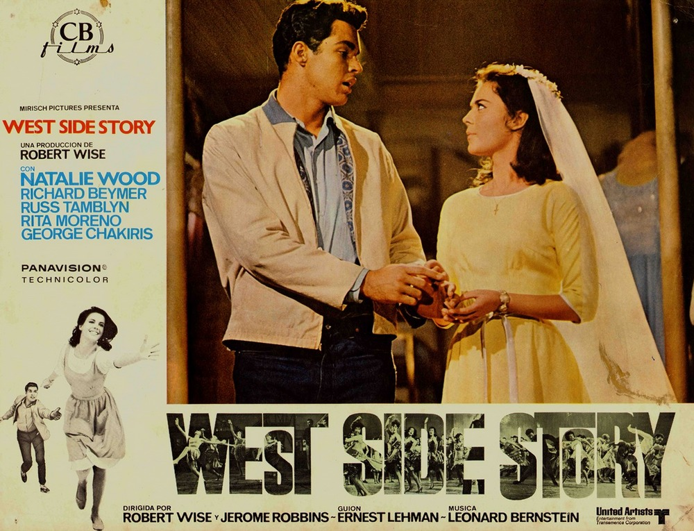 West Side Story - Spain lobby card 7