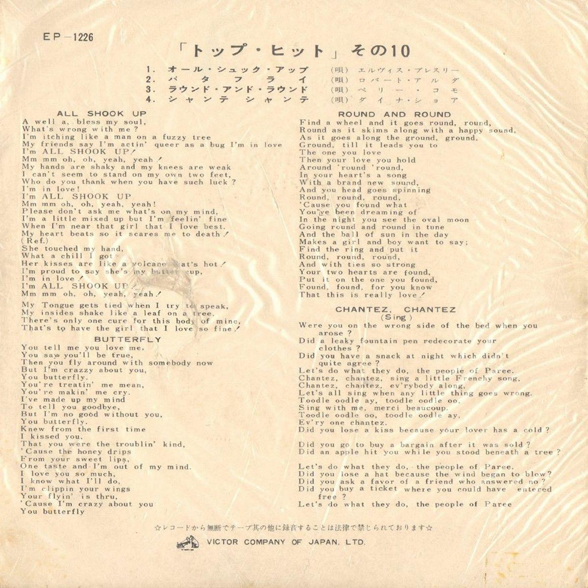EP-1226 B